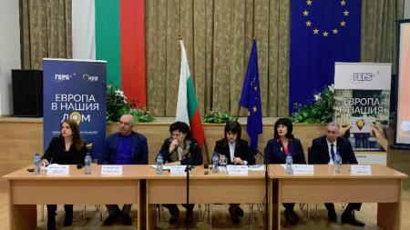 Граждански диалог за образованието се проведе в Конферентния център на областната администрация във Видин.