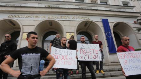 Хора от ММа федерацията пред министерството.