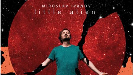 Мирослав Иванов