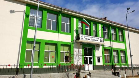 Едно от обновените училища