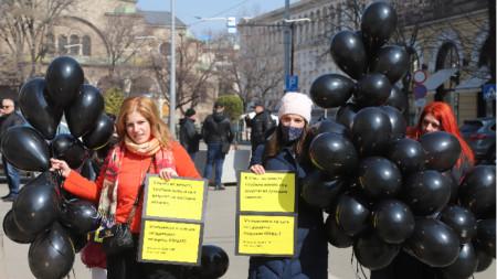 Акция в поддержку женщин, пострадавших от насилия, София, 8.03.21