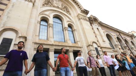 Жива верига в защита на Халите като символ на София. 4 август 2021 г.