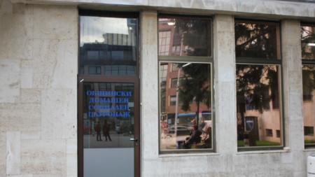 400 са потребителите на домашния патронаж, социална услуга, предоставяна от Общината в Плевен