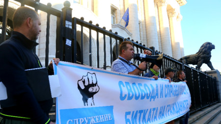 Members of BOEC association protest in front of Court House in Sofia