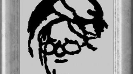 Класическият портрет на Трендафил Акациев