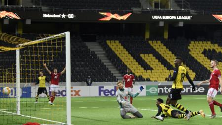 Португалци ще свирят на ЦСКА София и Йънг Бойс.