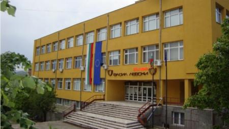 """СУ """"Васил Левски"""" в Крумовград"""