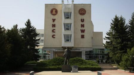 Сградата на Университета за национално и световно стопанство