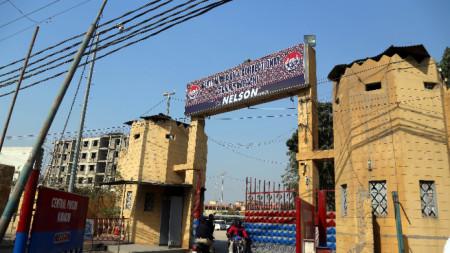 Централният затвор в Карачи, в който бе хвърлен Ахмед Омар Саид Шейх заради смъртта на американски журналист.