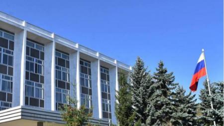 Embajada de Rusia en Sofía