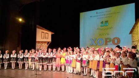 Концерт в РДТ Смолян на ТК Хоро