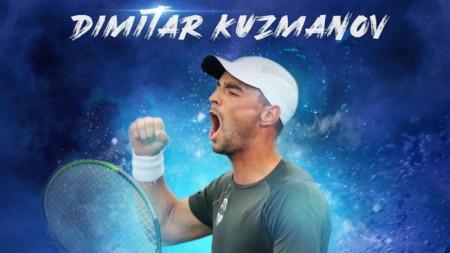 Плакатът на Кузманов за турнира.