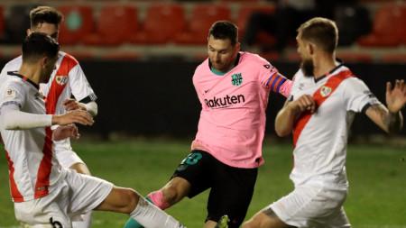 Барселона постигна победа след обрат срещу Райо Валекано