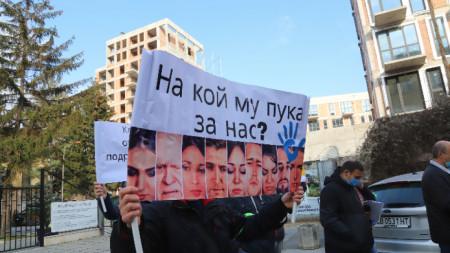 Протест на собственици на имоти, купени от