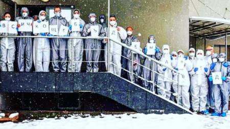 Лекари от ВМА с послание към всички българи: