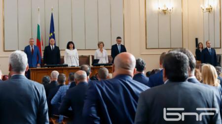 Откриване на новия парламентарен сезон