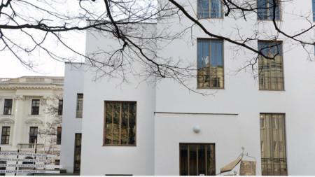 Българският културен център Дом Витгенщайн във Виена