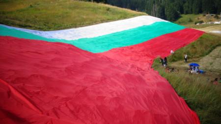 Българският трибагреник на Роженските поляни