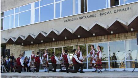 Читалището в село Драгоево, община Велики Преслав