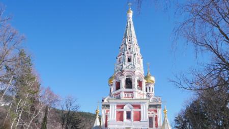 "Шипченският манастир ""Рождество Христово""."