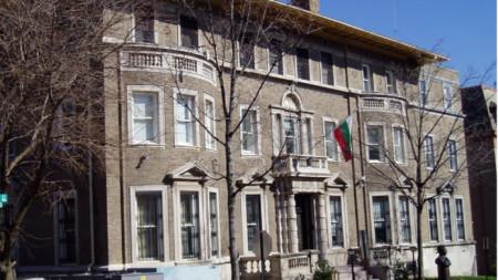 Българското посолство във Вашингтон.
