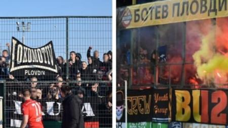 Феновете на Ботев и Локо искат да са на стадиона