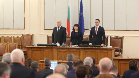 В Народното събрание се провежда първо заседание за 2020 година