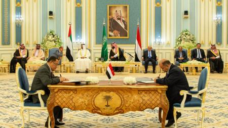 Подписване на йеменското мирно споразумение в Риад