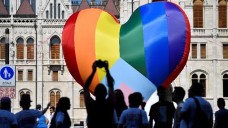 ЛГБТ акция пред парламента в Будапеща, 8 юли 2021 г.