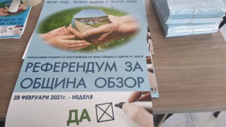 Вкрая на февруари се проведе референдум за отделянето на Обзор от Несебър в отделна община