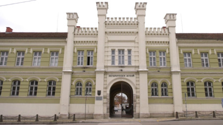 Регионалният исторически музей в Плевен