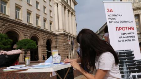 Пред Министерския съвет на 17 май се проведе протестна акция с подписка за изцяло нова Национална детска болница.