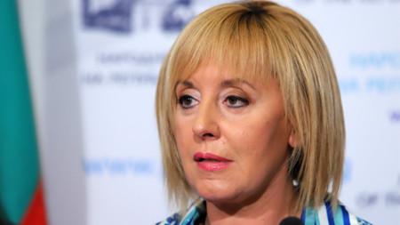 Maya Manolova