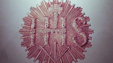 Една от версиите на печата на ордена.