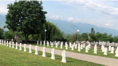 Болгарский военный мемориал в Ново село, Северная Македония
