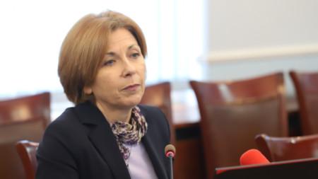 Боряна Димитрова