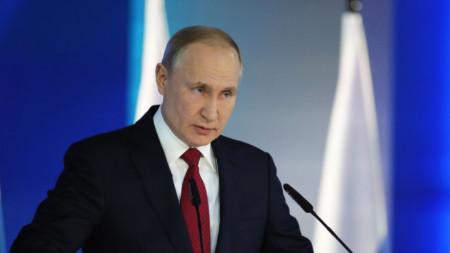 Президентът Владимир Путин обяви планове за промени в руската конституция в годишното си обръщение пред Федералното събрание.