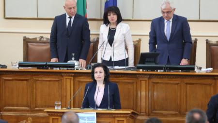 Десислава Танева от ГЕРБ е новият министър на земеделието