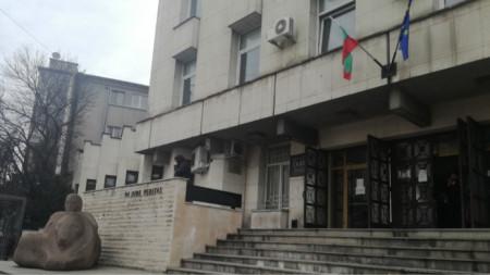 Съдебната палата във Велико Търново