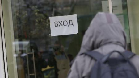 """Входът за ваксинация в болница """"Пирогов"""" в София."""