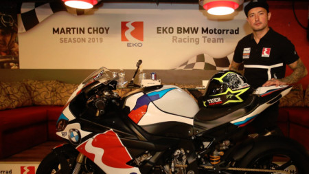 Мартин Чой представи новия си мотор