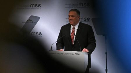 Държавният секретар на САЩ Майк Помпейо на Мюнхенската конференция по сигурността.