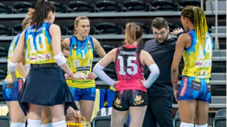 Волейболистките на Марица загубиха първия си мач в Полша