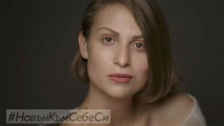 Ралица Петрова в кадър на видеомонолог от