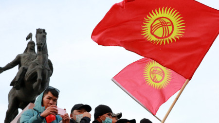 Бишкек - 9 октомври 2020 г.