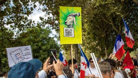Протест в Париж срещу задължителната ваксинация