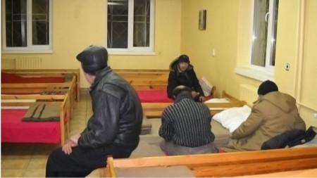 Кризисен център за бездомни в