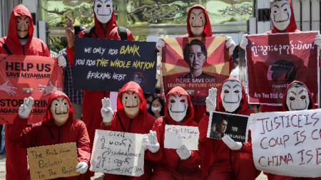 Пореден протест срещу военния преврат, 12 февруари 2021 г.
