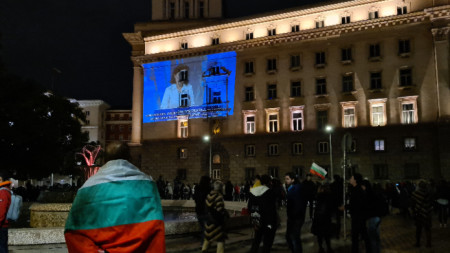 Антиправителствен протест в София, 30 септември 2020 г.