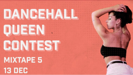 Dancehall Queen Contest в София
